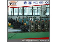 High Accuracy Stainless Steel Tube Mill