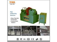 Stainless Steel Pipe/Tube Designing Machine