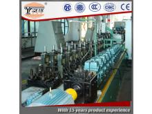 Strong Strength Copper Tube Making Machine Manufac