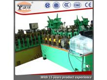 Top Quality SS Tube Mill