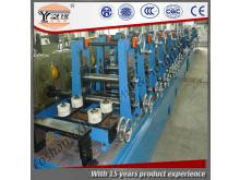 Low Noise Stainless Steel Tube Making Machine