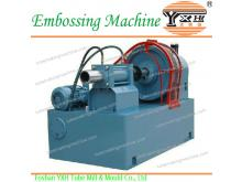 High quality & Precision SS Pipe Embossing Machine